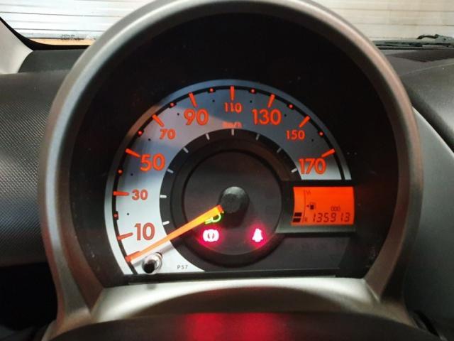 Toyota Aygo 1.0-12V ACCESS 5drs Airco Nieuwe APK